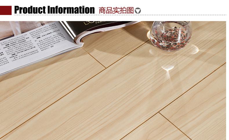 【北京办公室装修】木地板怎么维修?